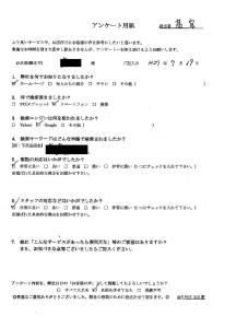 加賀市にて不要ごみの収集処分のご依頼 お客様の声