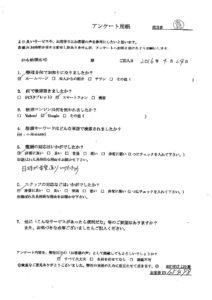 小松市にてシングルベッド1点の回収処分のご依頼 お客様の声