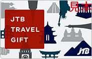 【限定1名さま】 JTBトラベルギフトカード3万円分 片付け110番プレゼントキャンペーン!!