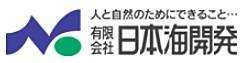 有限会社日本海開発本社