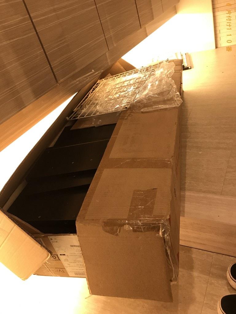 【金沢市】テレビ台の出張不用品回収・処分ご依頼 お客様の声
