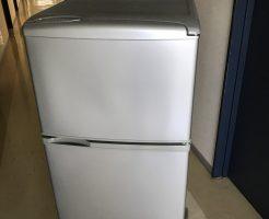 【金沢市鳴和町】冷蔵庫1点の回収 お客様の声