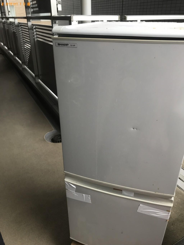 【金沢市平和町】冷蔵庫1点の回収・処分 お客様の声