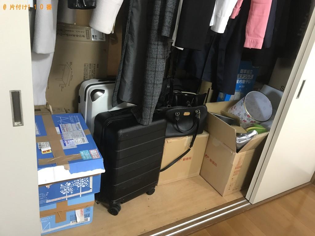 【金沢市本町】ダンボールの回収・処分 お客様の声