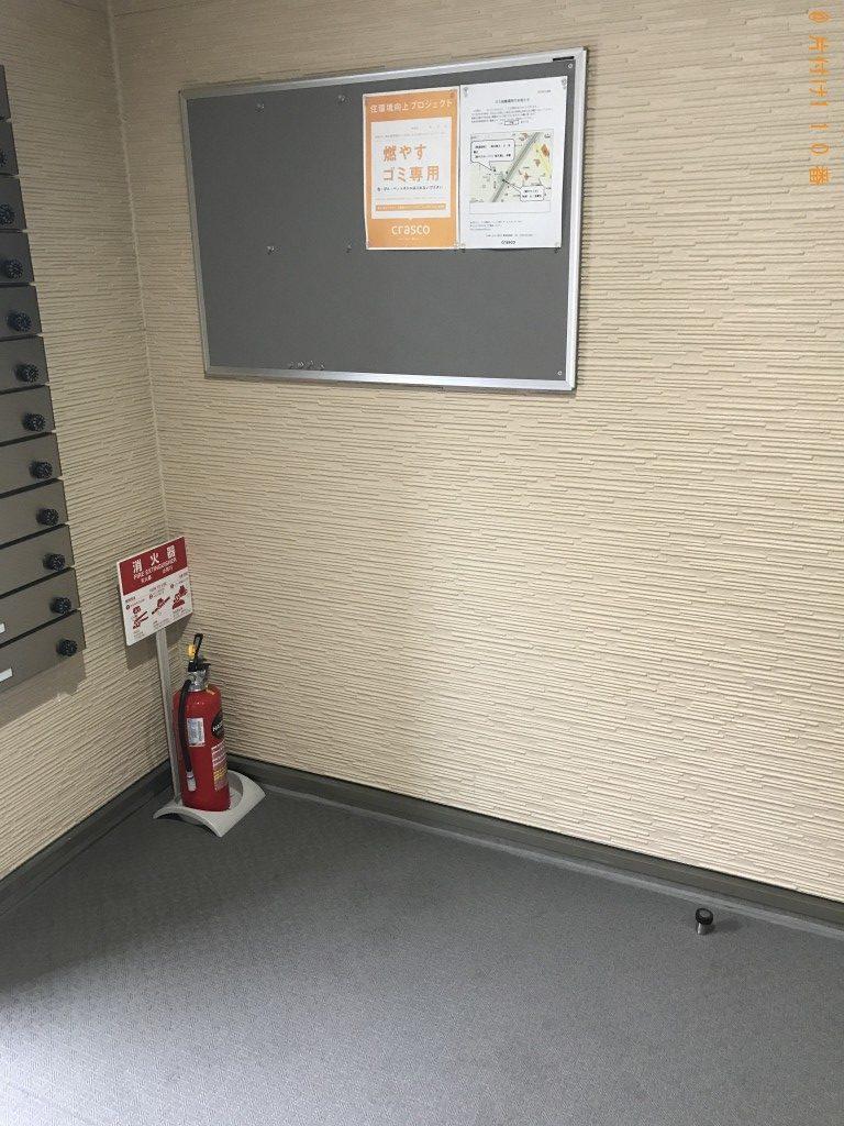 【金沢市】スタンドミラー、木材の回収・処分ご依頼 お客様の声