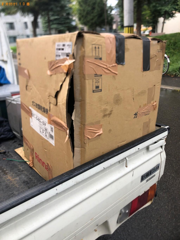 【金沢市】衣類乾燥機の回収・処分ご依頼 お客様の声