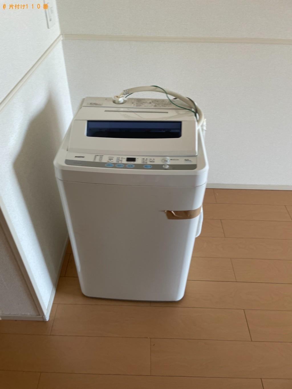 【金沢市】洗濯機の回収・処分ご依頼 お客様の声
