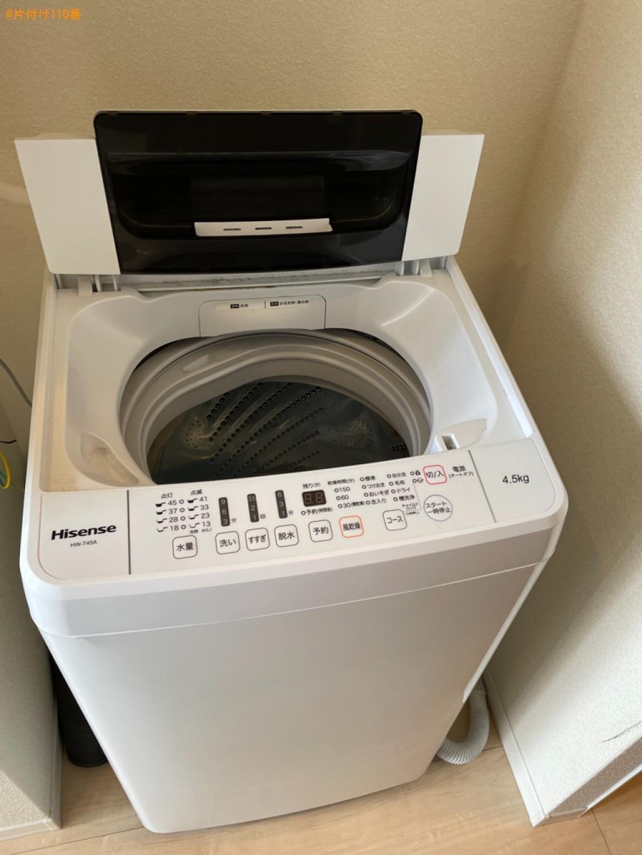 冷蔵庫、洗濯機、タンス、カラーボックス、テレビ等の回収・処分