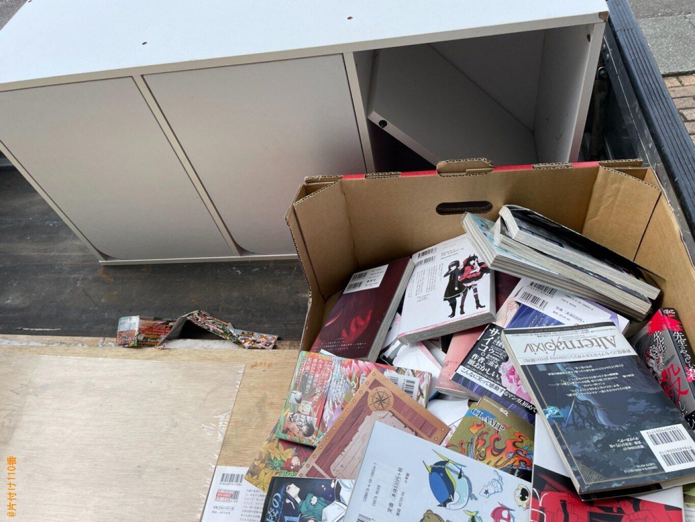 【野々市市】布団、本、ラック、雑品の回収・処分ご依頼 お客様の声